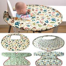 Складной детский чехол, сплошной цвет, портативный, есть коврики обеденные, нагрудник, лоток, анти-падение еды, детский нагрудник для детей