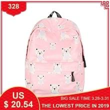 Купить с кэшбэком 2018 Fashion Backpack Women Children Schoolbag Back Pack Leisure Waterproof Ladies Knapsack Travel Bags for School Teenage Girls
