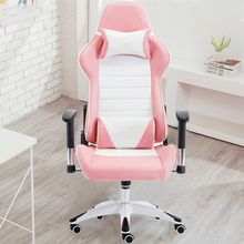 European Electric Computer Household To Work In An Office Game Direct Lift Cosmetology Yy Main Sowing Chair(China)
