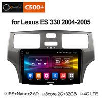 Для Lexus ES 330 MCV31 2004 2005 автомобиля стерео DAB мультимедиа 2 Din радио Android Авто gps навигатор Автомобильный плеер системы
