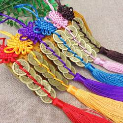 Five Emperor Money Lucky Charm Ancient Coin 1Pcs Red Chinese Knot Collection Gift Copper Coins Keychain Good Fortune