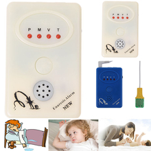 Высокое качество синий промокающий энурез для взрослых и малышей моча кровать сигнализация+ датчик с зажимом