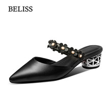BELISS 2019 Slippers Woman Leather Flower Summer Women Flat Slippers Slip On Fashion Ladies Mules Casual Loafers Pointed Toe S44 moxxy summer retro leather slippers women printing mules loafers slip on flat sandals black ladies shoes woman zapatos m