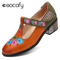 SOCOFY Vintage Hand Painted Genuine Leather Hollow Splicing Black Stripes Metal Heel Hook Loop Pumps Women Shoes Ladies Shoes