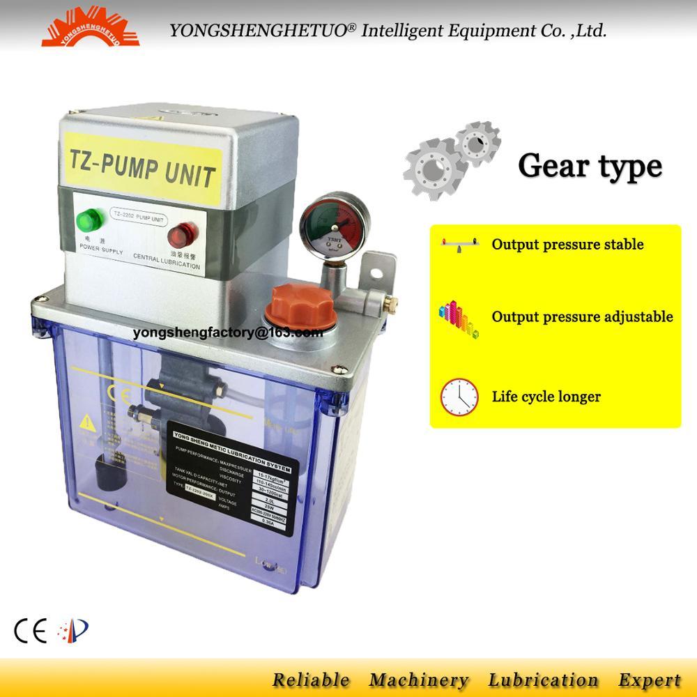 CE electric Lubrication oil Pump gear lubricator lubricating unit 2L 220V PLC control TZ2202 200T for