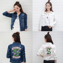 Riverdale New Denim Jacket South Side Serpents Streetwear To