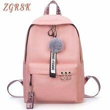 Fashion Oxford Women Backpack Campus School Letter Lock Tassel Softback Travel Back Pack Ribbon Shoulder Bag Casual Backpacks