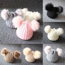 Детская Зимняя шерстяная вязаная шапка для новорожденных детей, шапочка с двумя помпонами для милых мальчиков и девочек 1-3 лет