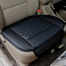 1pc black Car Front Seat Protect Mat Cover Pad Breathable Chair Cushion Faux Leather Universal size for most Five cars