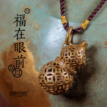 The Brass gourd in the hollow Keychains Charms Necklaces Pendants Calabash Key Chain Hangs Decoration