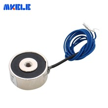 Mini Round Electro Holding Magnet P25/11 Lifting Self Electromagnet
