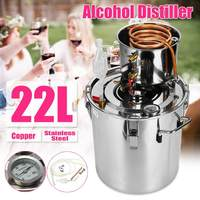 5 Gal/20L Household DIY Distiller Whisky Moonshine Alcohol Stainless Copper Water Wine Essential Oil Brewing Kit for Home