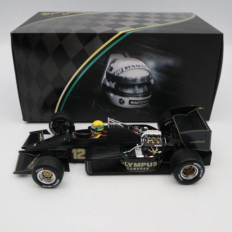 premium-x-1-18-lotus-renault-97t-ayrton-font-b-senna-b-font-1985-gp-portugal-senr18001-diecast-models-racing-car-toys-collection