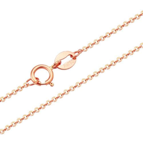 Solid 18K Rose Gold Necklace Classic O Link Chain Necklace 45cm LengthSolid 18K Rose Gold Necklace Classic O Link Chain Necklace 45cm Length