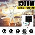 1500 W 12 V/24 V/48 voltios 6 cuchillas + controlador turbinas de viento Horizontal generador de viento doméstico carga de turbinas de energía de molino de viento