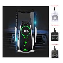 1X автоматический зажим, инфракрасный, Wireles, с ресивером, автомобильное зарядное устройство воздуха на выходе держатель телефона кронштейн Авто продукты интерьер аксессуар