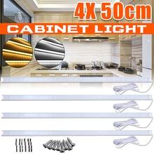 50CM Under Cabinet Light 4Pcs DC 12V Hom