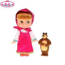 Кукла \