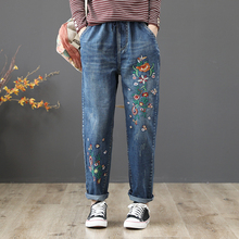 Spring Summer Jeans Women Blue High Waist Loose Floral Embroidery Denim Jeans Female Harem Pants Boyfriend Jeans For Women spring and winter women cartoon embroidery high waist harem pants casual trousers loose jeans 2017 cute blue denim jeans fashion