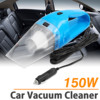 Car Vacuum Cleaner 150W 12V Portable Handheld Auto Vacuum Cleaner Wet Dry Dual Use Duster Aspirateur Voiture 1