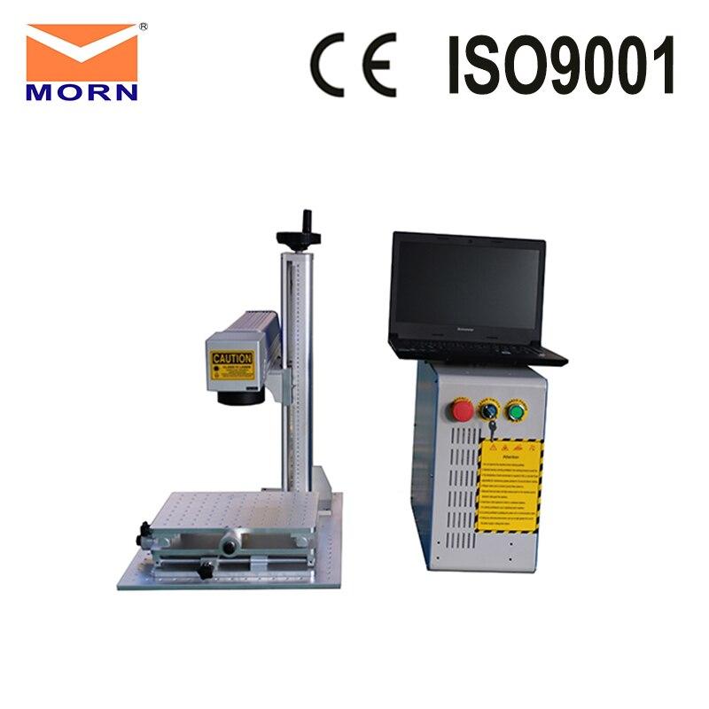 20W Fiber Laser Metal Engraving Machine For Lighter Marking Erman Electrical Accessories Laser Engraver