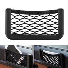 2019 Super Big 20cm x 8cm Auto Seat Back Storage Mesh Bag Car Organizer Net Magic Sticking Holder Pocket Car Trunk Organizer