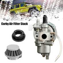 Карбюратор Carb Carby + воздушный фильтр + стек для 47cc 49cc Mini Moto Dirt для карманного велосипеда ATV Quad Go Kart Mini moto Minicross