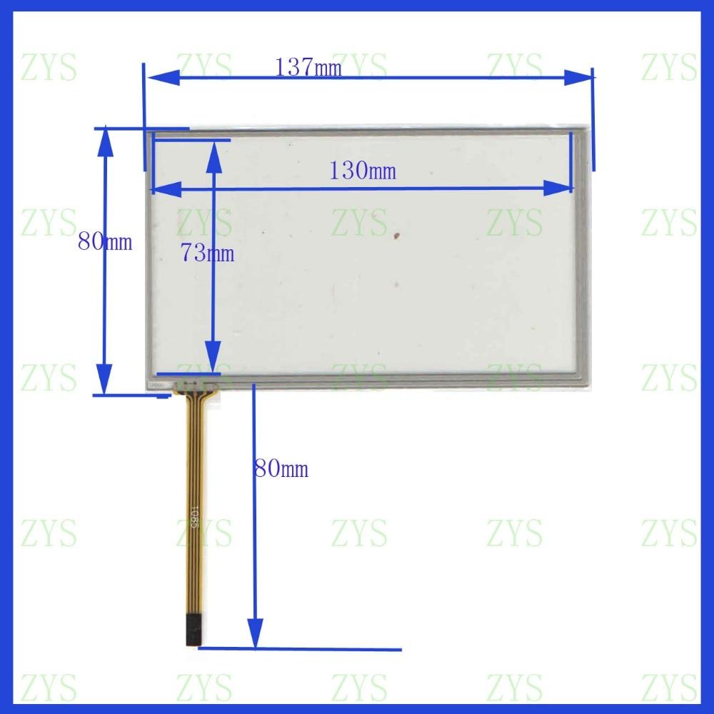 ZhiYuSun POST 5.4 touchscreen 136 * 82mm NIEUW GLAS voor GPS touch - Tablet accessoires