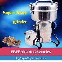 2000g Martensitic Stainless Steel Home Using Grain Grinder,Grain Mill Machine,Chili Powder Machine