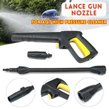 12MPa High Pressure Clean Washer Spray Lance Variable Guns Nozzle Car Cleaner Watering Lawn Garden Cleaning Tools for-Bosch AQT