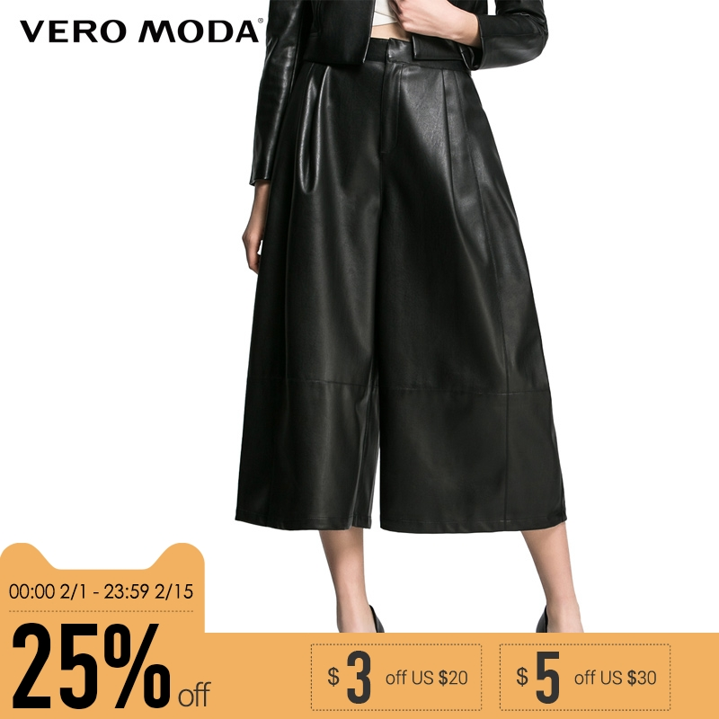 Vero Moda Brand 2018 NEW OL-style dark color PU leather stitching women calf-length trousers women   wide     leg     pants   |31616J002