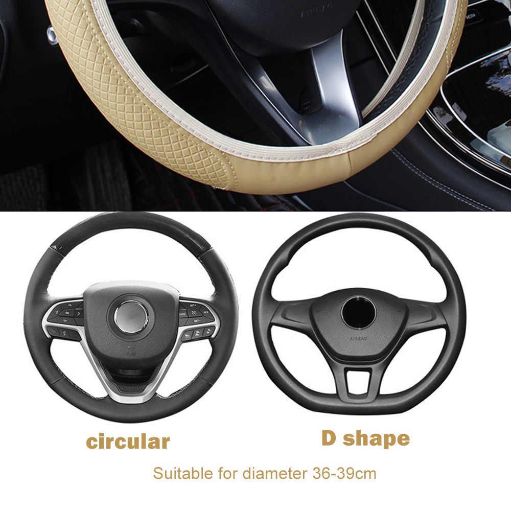 FORAUTO سيارة غطاء عجلة القيادة Skidproof السيارات التوجيه-أغطية الاطارات المضادة للانزلاق العالمي النقش الجلود سيارة التصميم