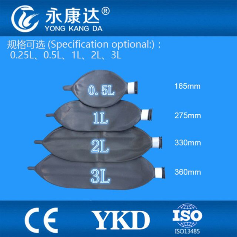 5pcs/pack High Quality Medical Storage Air Bag Breathing Tube Set Anesthesia Machine Respirator Sac Simulate Lung