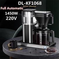 1250ML Automatic Multifunctional Coffee Machine Americano Drip Coffee Maker Machine Electric Black Hourglass Make Cafe
