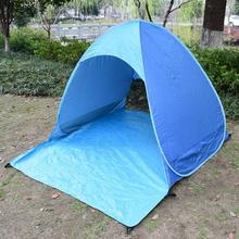 Automatic Portable UV Protective Fishing Tent
