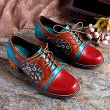 NIS Bohemian Vintage Style Women Pumps Shoes