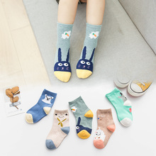 5-Pack Socks 2019 Autumn And Winter Children 1-15-Year-Old Cotton-in-Tube Childrens Baby