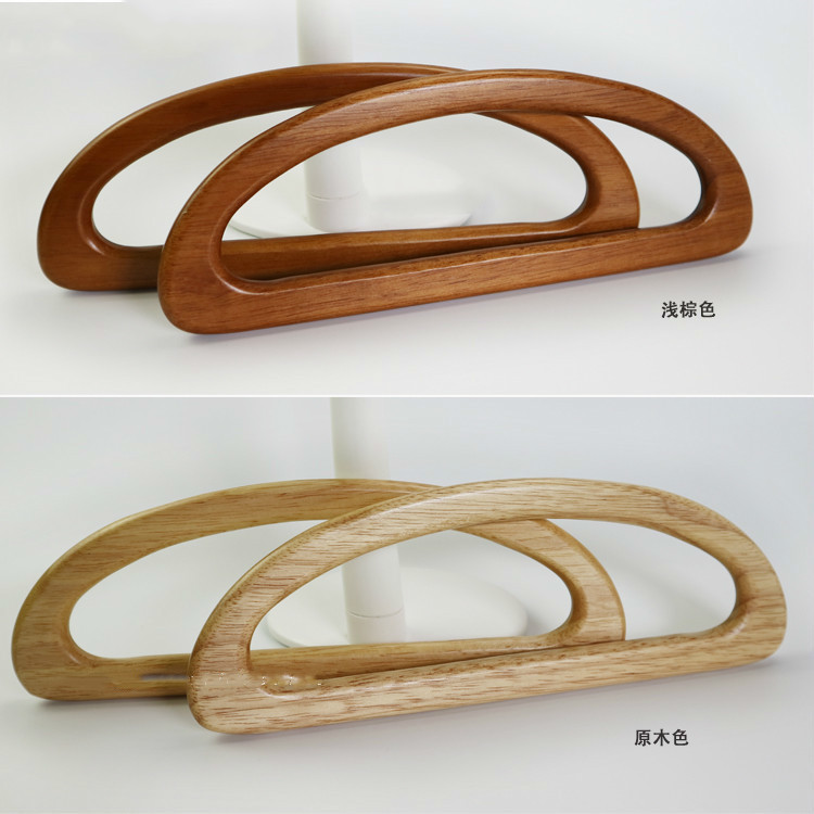 24cm Solid Wood D Shape Bags Handle Wooden Purse Frame Hanger DIY Wooden Handbag Handles Bag Accessories Hardware Replacement