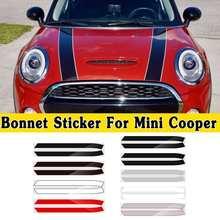 Глянцевая/матовая капот двигателя, капот багажника, полоса, отделка, наклейка, линии, наклейки для Mini Cooper, капот, полосы R50 R53 R52 R55 R56 R57