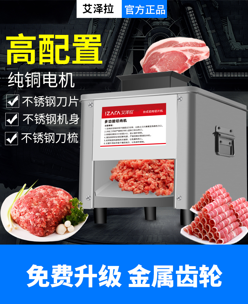 Meat Slicer Stainless Steel Automatic Shredded Sliced Dish Household Small Electric Multi-function Twisted Dicing Machine 5