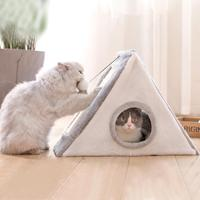 Funny Cats Scratcher Boards Natural Caught Toy Cat Climbing Frame Kitten Cat Playing Toy With Ball Small Cat Houses Foldable Toy