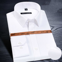 XINTOWN Big Size Slim Fit Male Casual Shirts Brand Camisa Masculina Long Sleeve French Cuff Dress Shirts Business Men