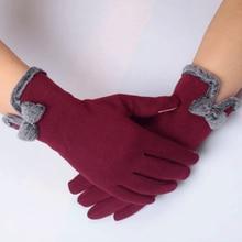 Перчатки для сенсорного экрана, мягкие зимние новые женские вязаные варежки для активных смартфонов