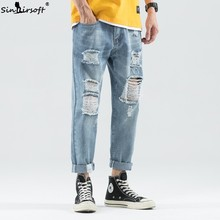 34 36 Summer Thin Section Jeans New Mens Hole Denim Cropped Cotton Shorts Casual SINAIRSOFT