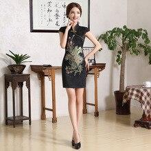 Oryantal Phoenix Elbiseler Siyah Qipao Kısa Işlemeli Cheongsam Etek madeni pul çin elbisesi Vintage XXXL Artı Boyutu
