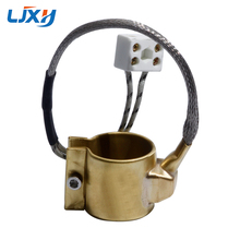 LJXH Brass Band Heater for Injection Molding Machine 50x50mm/50x55mm/50x60mm