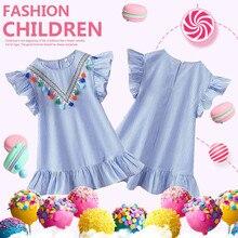 Summer  Kids Baby Girls Dress Tassel Ruffles Sundress Party Casual Short Sleeve Princess Dresses Clothes
