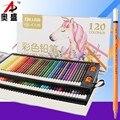 HUIQIN 120 разные цветные карандаши Lapis De Cor профессионалы художника Живопись Карандаш для рисования эскиз искусство канцелярские карандаши