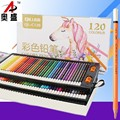 HUIQIN 120 verschiedene Farbige Bleistifte Lapis De Cor Profis Künstler Malerei Bleistift Für Zeichnung Skizze Kunst Schreibwaren bleistift