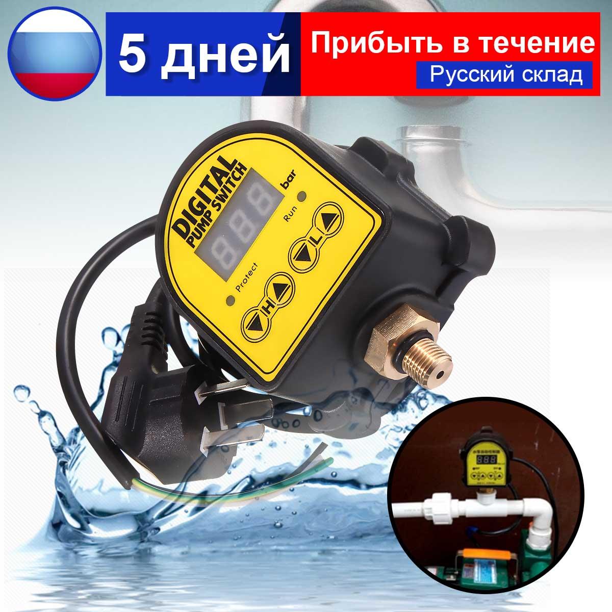 DEWALT AB-9063158 Air Compressor Pressure Switch A21107 Single Pole Switch